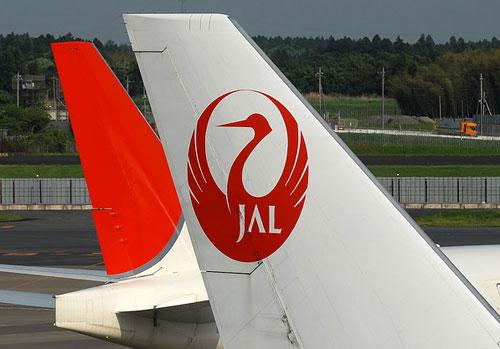 jal japan airlines 1959 logo